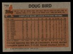 1983 Topps #759  Doug Bird  Back Thumbnail