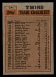 1983 Topps #771   -  Kent Hrbek / Bobby Castillo Twins Leaders Back Thumbnail