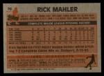 1983 Topps #76  Rick Mahler  Back Thumbnail