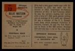 1954 Bowman #12  Ollie Matson  Back Thumbnail