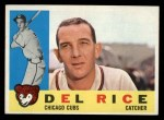 1960 Topps #248  Del Rice  Front Thumbnail