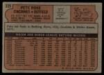 1972 Topps #559  Pete Rose  Back Thumbnail