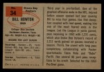 1954 Bowman #34  Bill Howton  Back Thumbnail