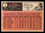 1966 Topps #118  Mike McCormick  Back Thumbnail