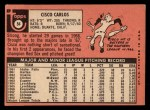 1969 Topps #54  Cisco Carlos  Back Thumbnail