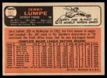 1966 Topps #161 WDG Jerry Lumpe  Back Thumbnail