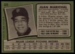 1971 Topps #325  Juan Marichal  Back Thumbnail