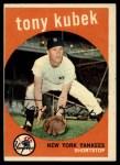 1959 Topps #505  Tony Kubek  Front Thumbnail