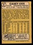 1968 Topps #66 YT Casey Cox  Back Thumbnail