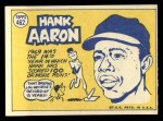 1970 Topps #462   -  Hank Aaron All-Star Back Thumbnail