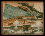 1939 Gum Inc. War News Pictures #82   Aircraft Carrier 'Courageous' Torpedoed Front Thumbnail