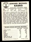 1960 Leaf #9  Eddie Kasko  Back Thumbnail