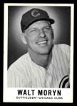 1960 Leaf #17 SML Walt Moryn  Front Thumbnail