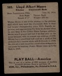 1939 Play Ball #162  Whitey Moore  Back Thumbnail
