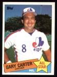 1985 Topps #719  Gary Carter  Front Thumbnail