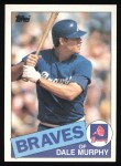1985 Topps #320  Dale Murphy  Front Thumbnail