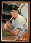 1962 Topps #551  Harry Bright  Front Thumbnail