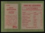 1985 Topps #720  Rick Sutcliffe  Back Thumbnail