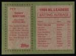 1985 Topps #717  Tony Gwynn  Back Thumbnail