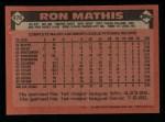 1986 Topps #476  Ron Mathis  Back Thumbnail