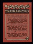 1986 Topps #2   Rose Special: 63-66 Back Thumbnail