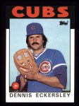 1986 Topps #538  Dennis Eckersley  Front Thumbnail