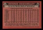 1986 Topps #538  Dennis Eckersley  Back Thumbnail