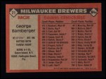 1986 Topps #21  George Bamberger  Back Thumbnail