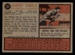 1962 Topps #34  Johnny Temple  Back Thumbnail