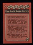 1986 Topps #4   -  Pete Rose Rose Special: 71-74 Back Thumbnail