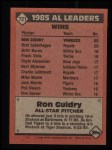 1986 Topps #721   -  Ron Guidry All-Star Back Thumbnail