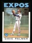 1986 Topps #421  David Palmer  Front Thumbnail
