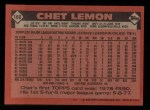 1986 Topps #160  Chet Lemon  Back Thumbnail