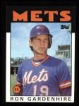 1986 Topps #274  Ron Gardenhire  Front Thumbnail