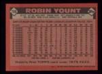 1986 Topps #780  Robin Yount  Back Thumbnail