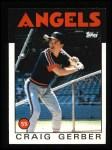 1986 Topps #222  Craig Gerber  Front Thumbnail