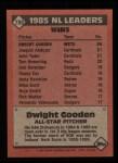1986 Topps #709   -  Dwight Gooden All-Star Back Thumbnail