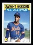 1986 Topps #709   -  Dwight Gooden All-Star Front Thumbnail