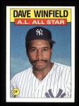 1986 Topps #717   -  Dave Winfield All-Star Front Thumbnail