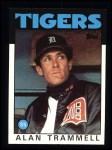 1986 Topps #130  Alan Trammell  Front Thumbnail