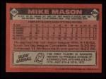1986 Topps #189  Mike Mason  Back Thumbnail