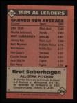 1986 Topps #720   -  Bret Saberhagen All-Star Back Thumbnail
