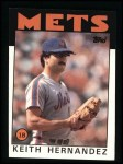1986 Topps #520  Keith Hernandez  Front Thumbnail