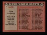 1986 Topps #501  Davey Johnson  Back Thumbnail