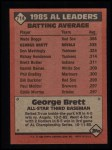 1986 Topps #714   -  George Brett All-Star Back Thumbnail