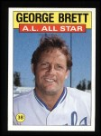 1986 Topps #714   -  George Brett All-Star Front Thumbnail