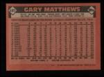 1986 Topps #485  Gary Matthews  Back Thumbnail