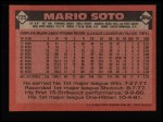 1986 Topps #725  Mario Soto  Back Thumbnail