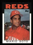 1986 Topps #725  Mario Soto  Front Thumbnail