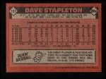 1986 Topps #151  Dave Stapleton  Back Thumbnail